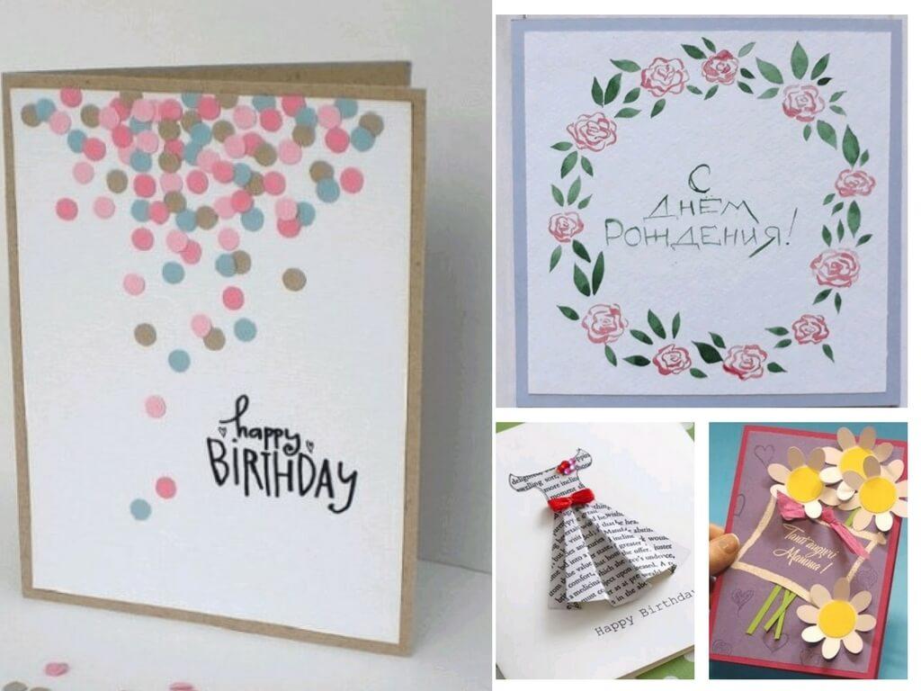 Как сделать открытку на день рождения? Много идей своими ...  Открытки с Днем Рождения Своими Руками Мужчине