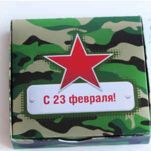 Подарок на 23 февраля - коробка с боеприпасами