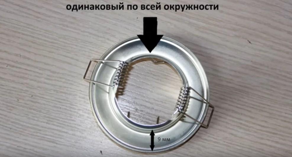 Отличия в корпусе штампованного светильника