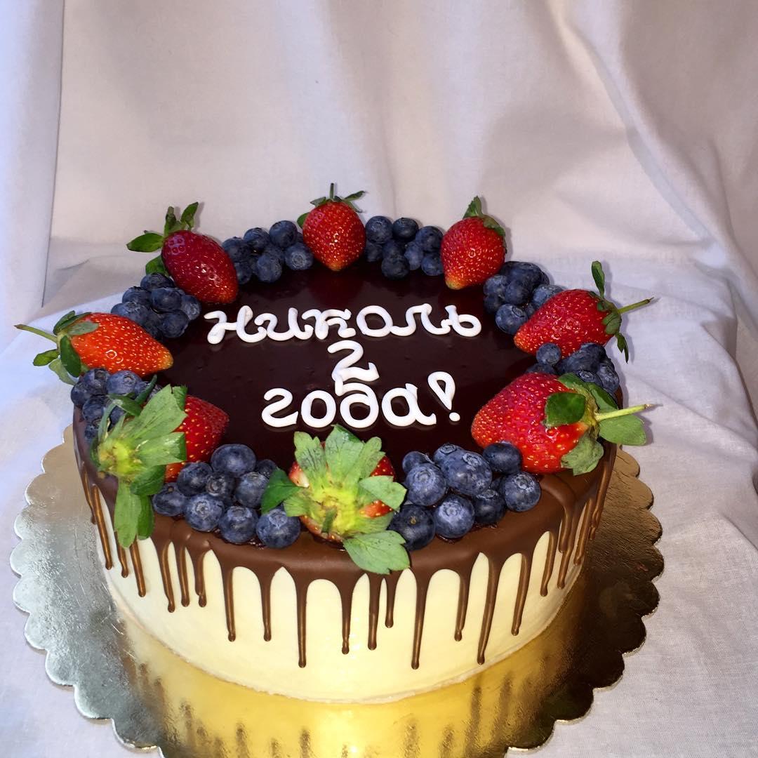 Украсить торт ягодами своими руками фото фото 820