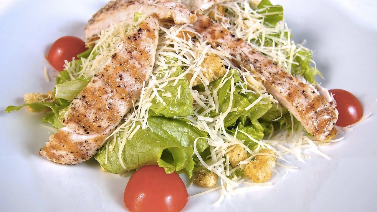 Рецепт салата цезарь классический в домашних условиях пошагово простые 15