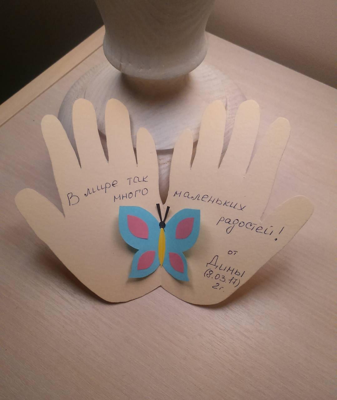 Книгах, как сделать быстро открытку своими руками на 8 марта