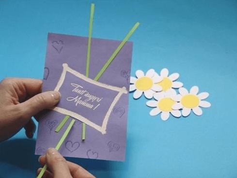 Screenshot_22 Как сделать открытку на день рождения? Много идей своими руками