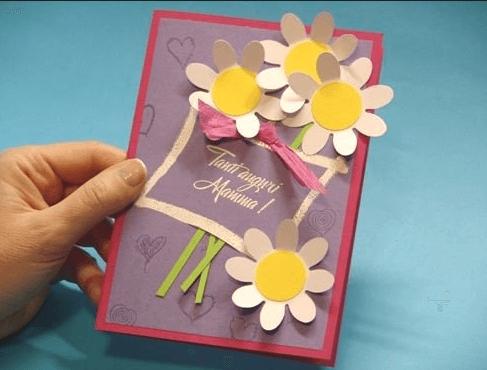 Screenshot_24 Как сделать открытку на день рождения? Много идей своими руками
