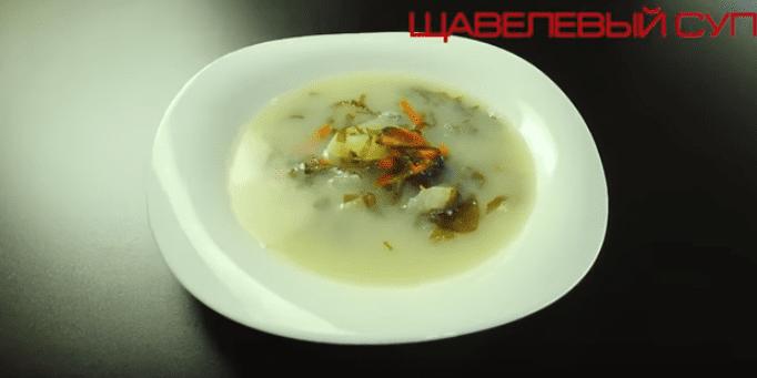 Щавелевый суп: 10 классических рецептов