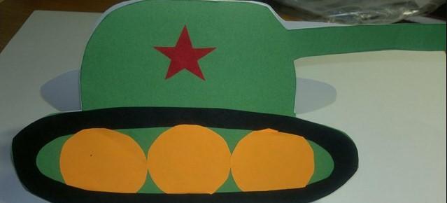 Открытка танк своими руками на день рождения, курбан байрам