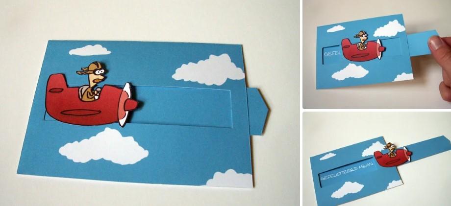 , как сделать подвижную открытку