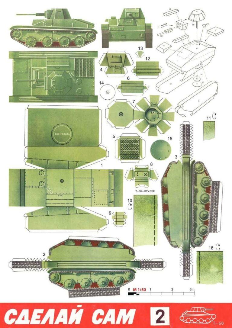 Дню, картинки из бумаги танки