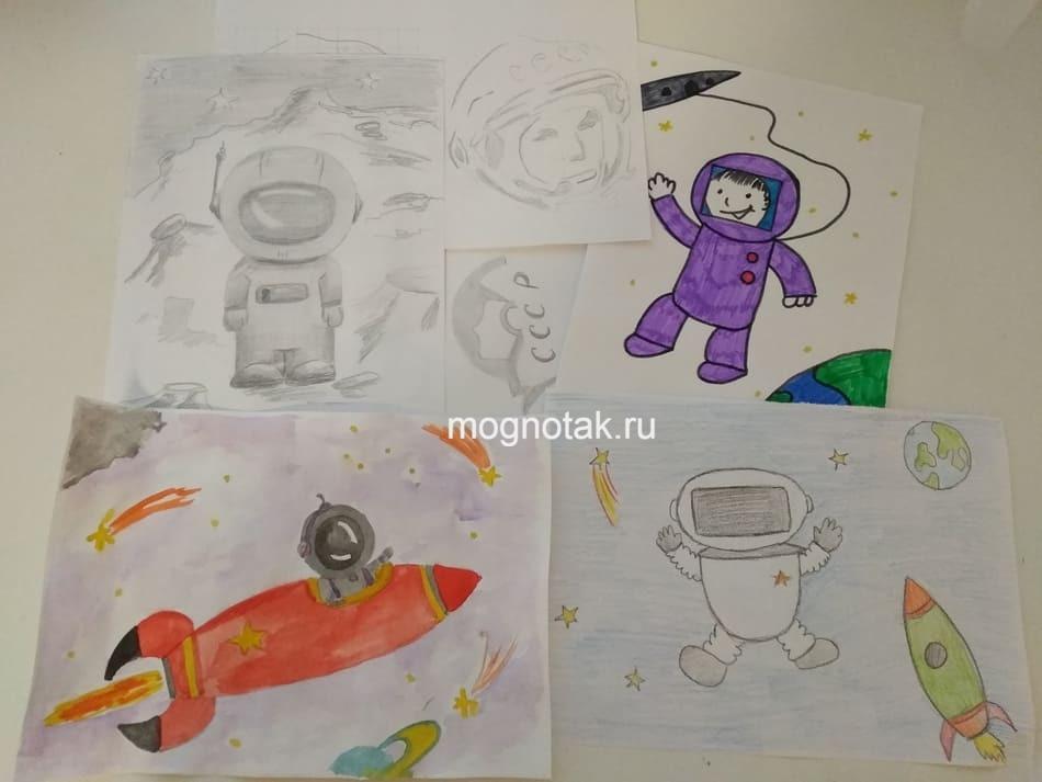 Как нарисовать космонавта — 6 мастер-классов